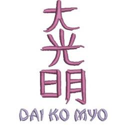 REIKI DAI KO MYO