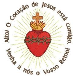 CORAÇÃO DE JESUS ESTA COMIGO SACRED AND IMMACULATE HEART