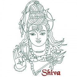 SHIVA WITH WRITING