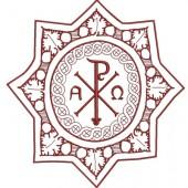 PAX CHRISTI 22 CM