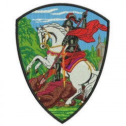SHIELD SAINT GEORGE