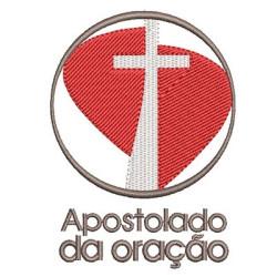 APOSTOLADO DA ORACIÓN 2017