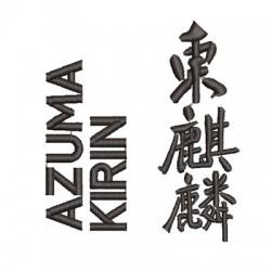 AZUMA KIRIN 3